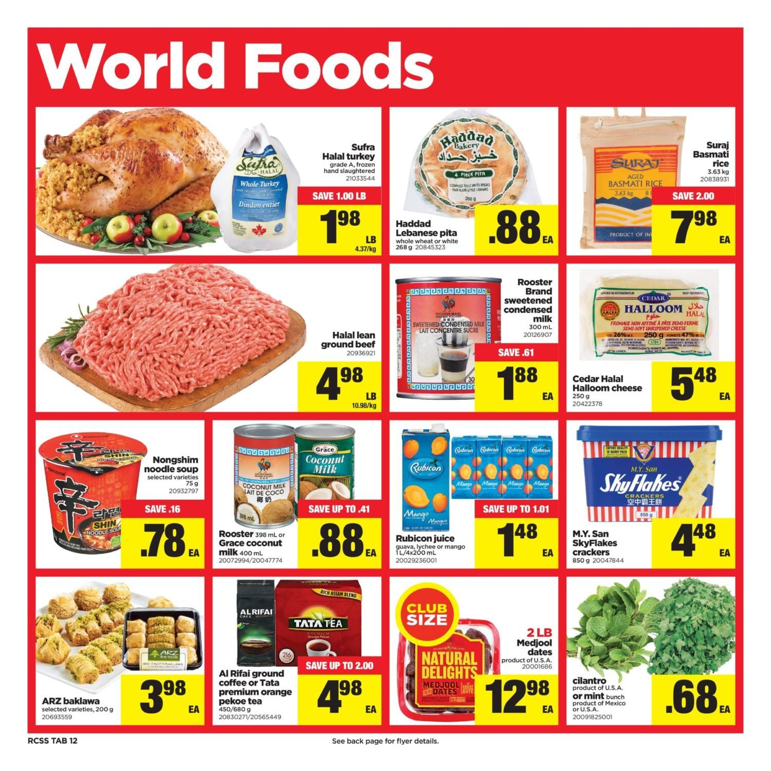 Real Canadian Superstore Weekly Flyer Dec 14 20 Minute Maid Homestyle Guava 1l