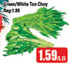 Green /White Ton Choy