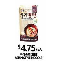 Asian Style Noodle