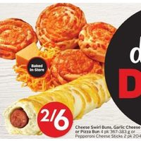 Cheese Swirl Buns, Garlic Cheese Or Pizza Bun Or Pepperoni Cheese Sticks