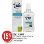 15% off Tom's of Maine Toothpaste or Mouthwash