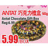 Antat Chocolate Gift Box - $5.99/box