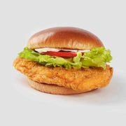 Wendy's: Get a Spicy Chicken Sandwich for $3.00 Until January 26