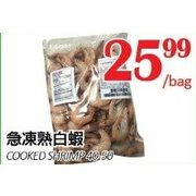 Cooked Shrimp - $25.99/bag